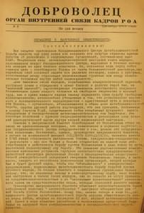 № 9 Сентябрь 1953 года