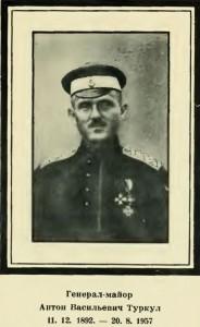 Последний командир Дроздовской дивизии