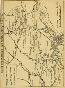 Карта боев в Крыму летом 1920 года