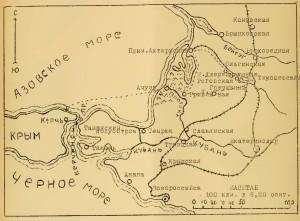Карта десанта на Кубань в 1920 году